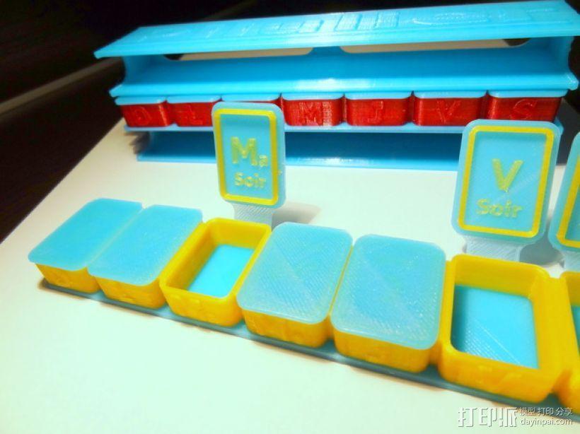 药丸盒 3D模型  图7
