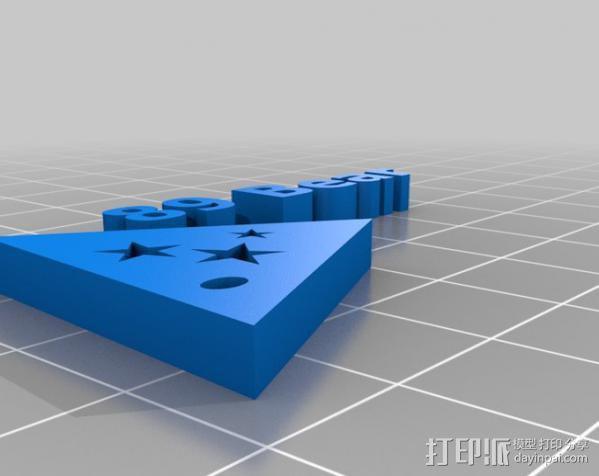 OpenSCAD转换器v6  3D模型  图3