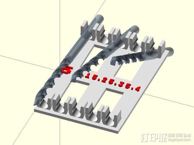 参数化钻头收纳架 3D模型  图1