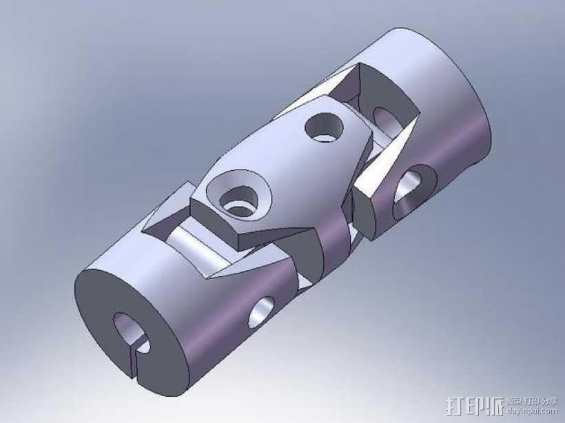 耦合器/万向节 3D模型  图1