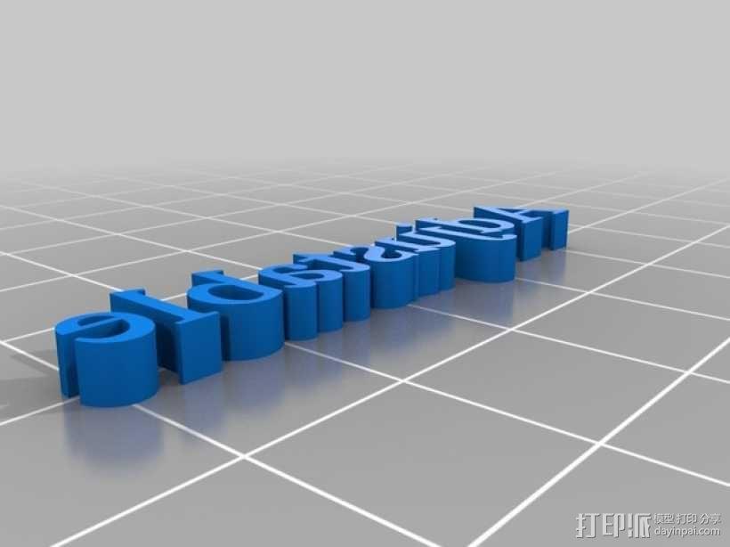可调扳手 3D模型  图4