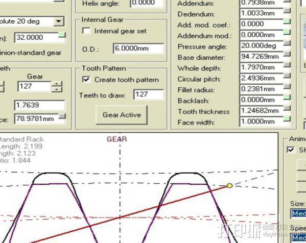 CVA车床变速齿轮组 3D模型  图1