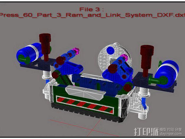 机械多工位压力机 3D模型  图26