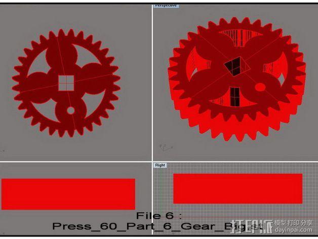 机械多工位压力机 3D模型  图29