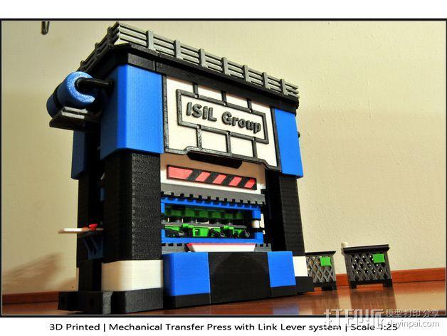 机械多工位压力机 3D模型  图33