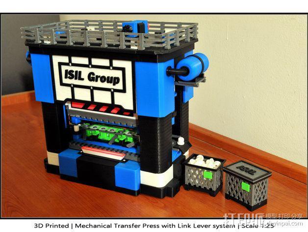 机械多工位压力机 3D模型  图35