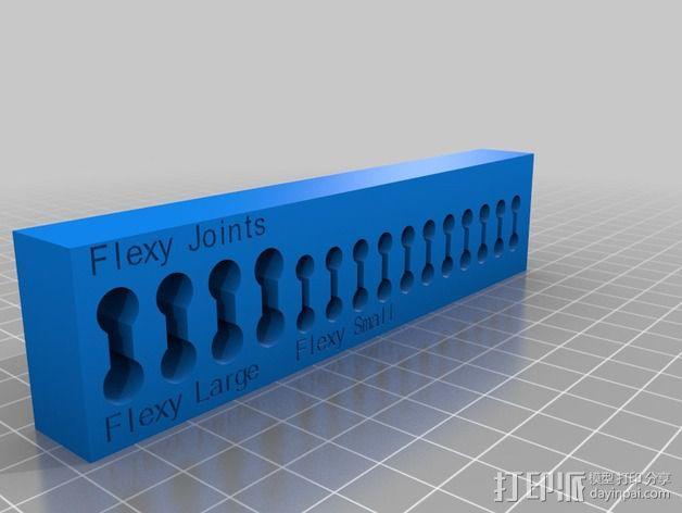 定制化挠性接头 模具 3D模型  图2