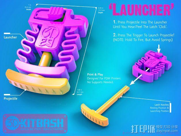Print & Play 启动器  3D模型  图4