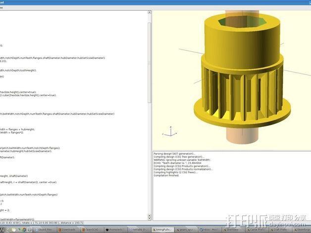 参数化正时带轮  3D模型  图2