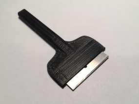 刮刀 3D模型