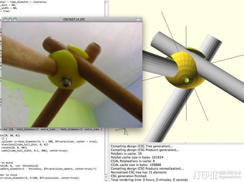 参数化管夹 3D模型  图9