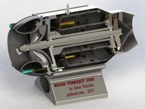 微型涡喷发动机 3D模型