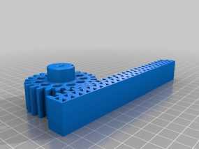 小齿轮 齿条 3D模型