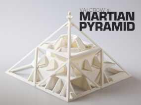 火星金字塔 3D模型