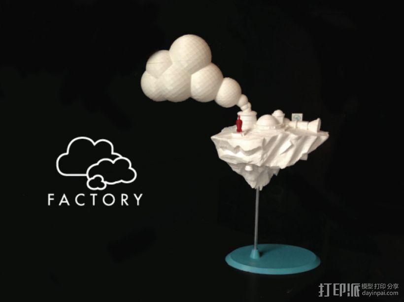 云 工厂  3D模型  图2