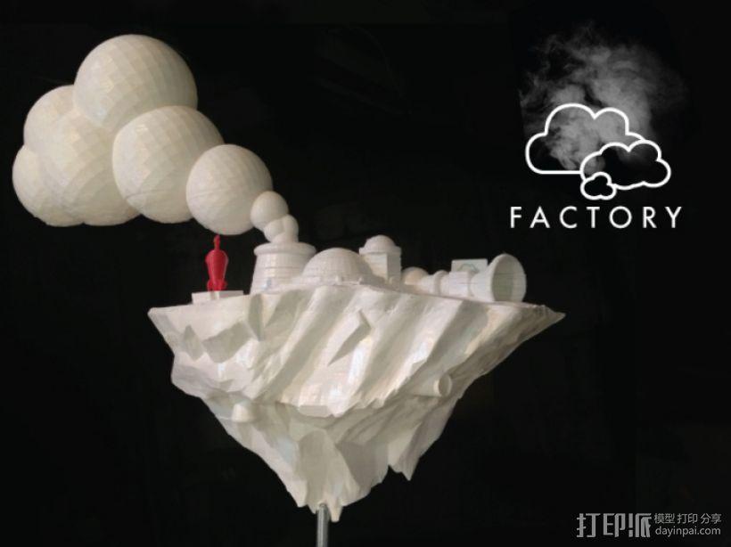 云 工厂  3D模型  图1