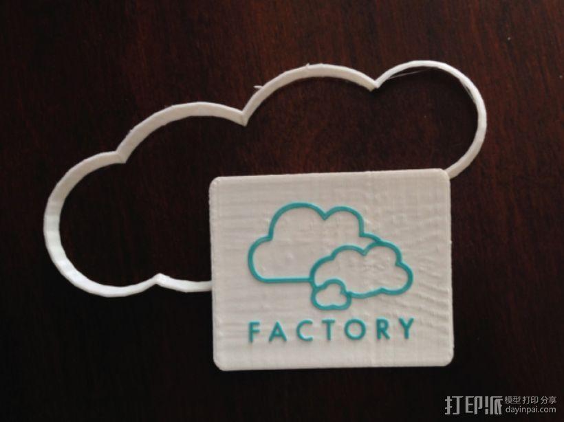 云 工厂  3D模型  图3
