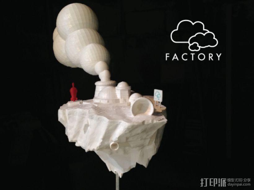云 工厂  3D模型  图6