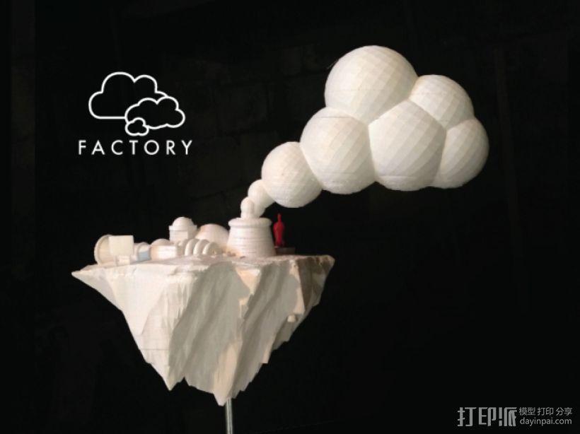 云 工厂  3D模型  图4