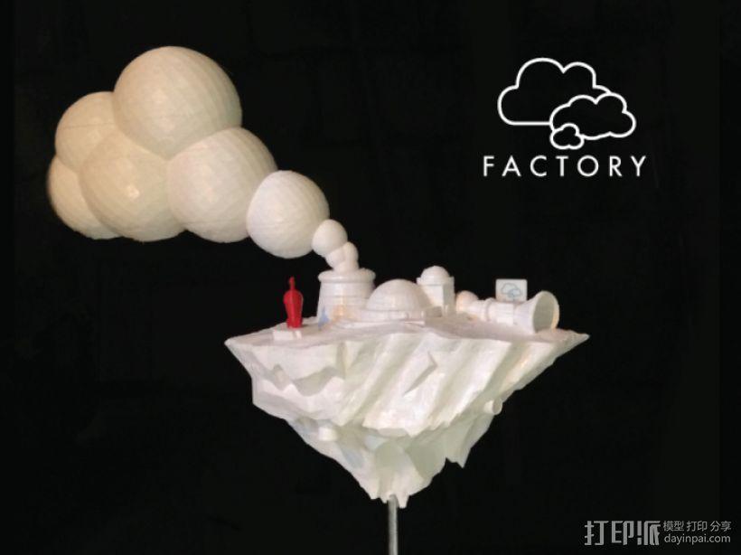 云 工厂  3D模型  图5