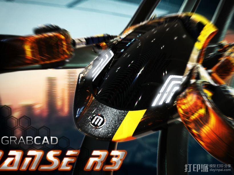 Firanse R3 未来风赛车 3D模型  图1