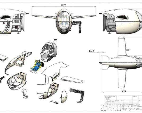 2040未来主义风格飞行器 3D模型  图4