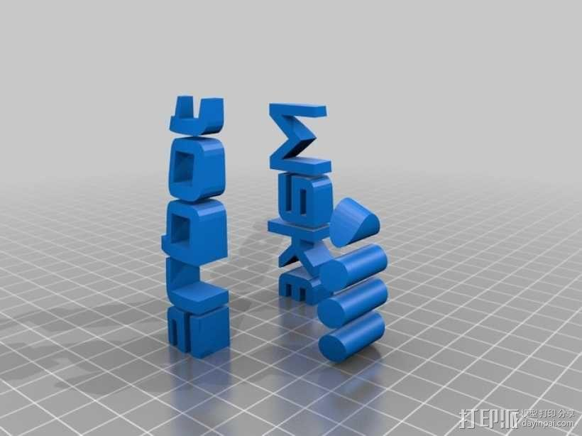 定制化小型飞船  3D模型  图6