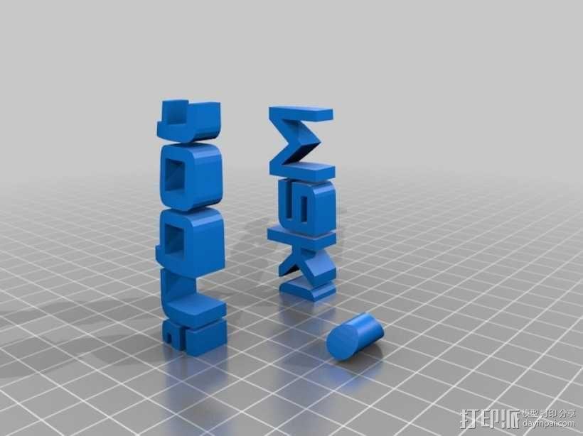 定制化小型飞船  3D模型  图7