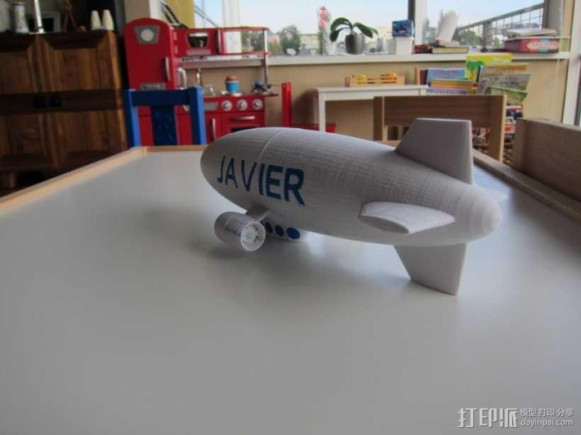 定制化小型飞船  3D模型  图8