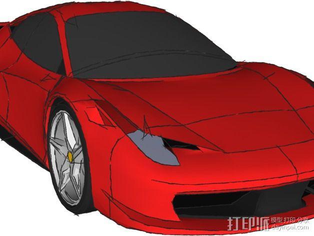法拉利458 3D模型  图1