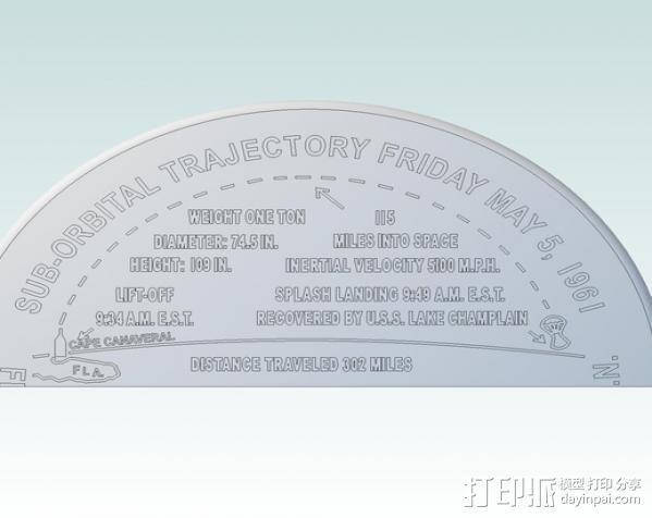 自由7号 存钱罐 3D模型  图3