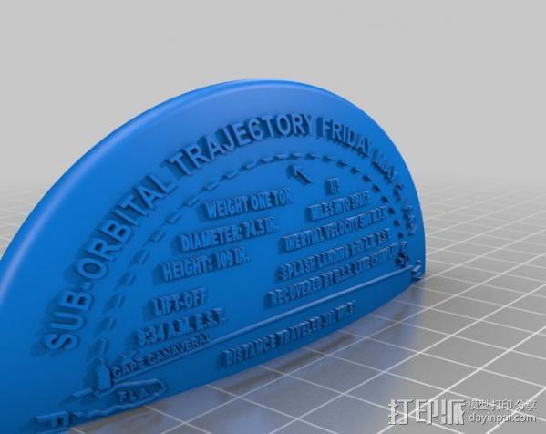 自由7号 存钱罐 3D模型  图7