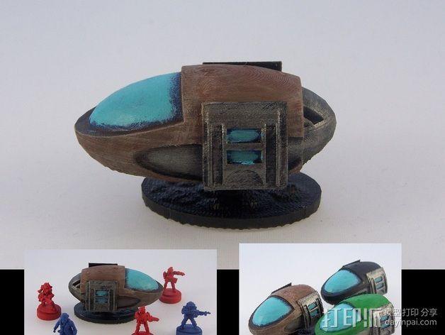 气垫车 3D模型  图3