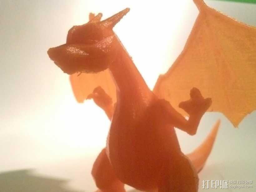 喷火龙 3D模型  图3