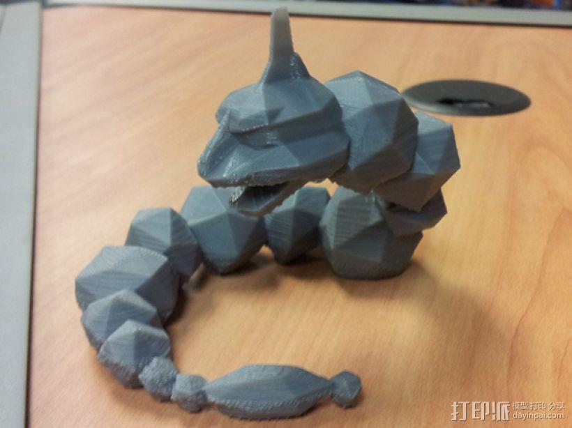 大岩蛇 3D模型  图1
