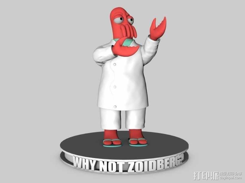 Zoidberg 外星人医生 3D模型  图3
