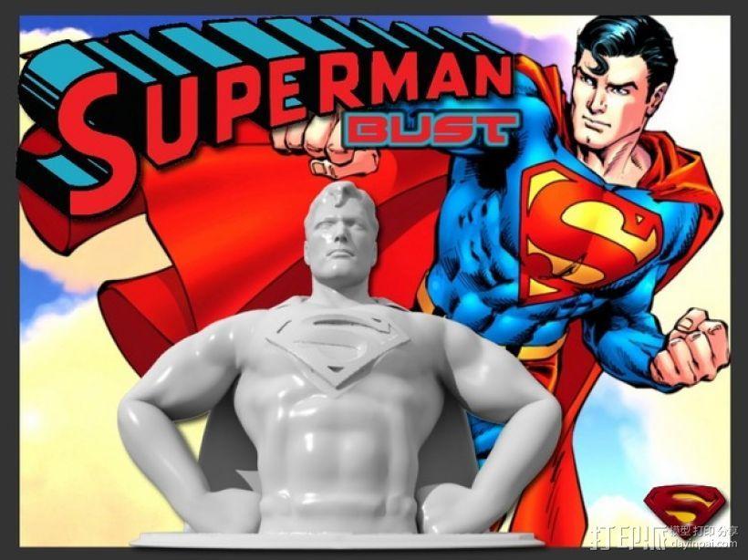 超人 半身像 3D模型  图1