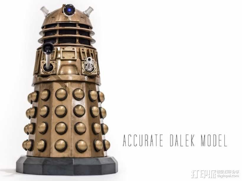 《神秘博士》戴立克 3D模型  图1