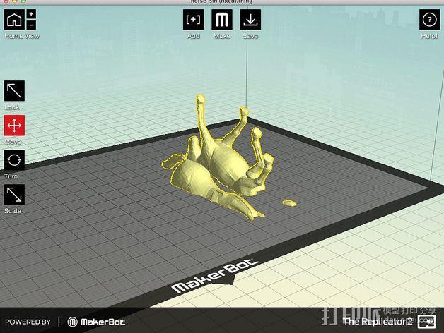 马 玩具 3D模型  图8