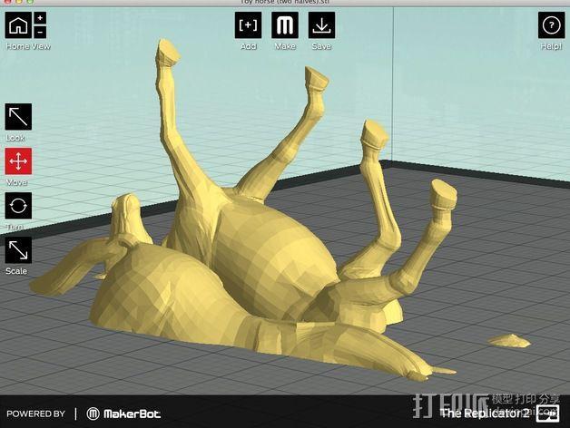 马 玩具 3D模型  图7
