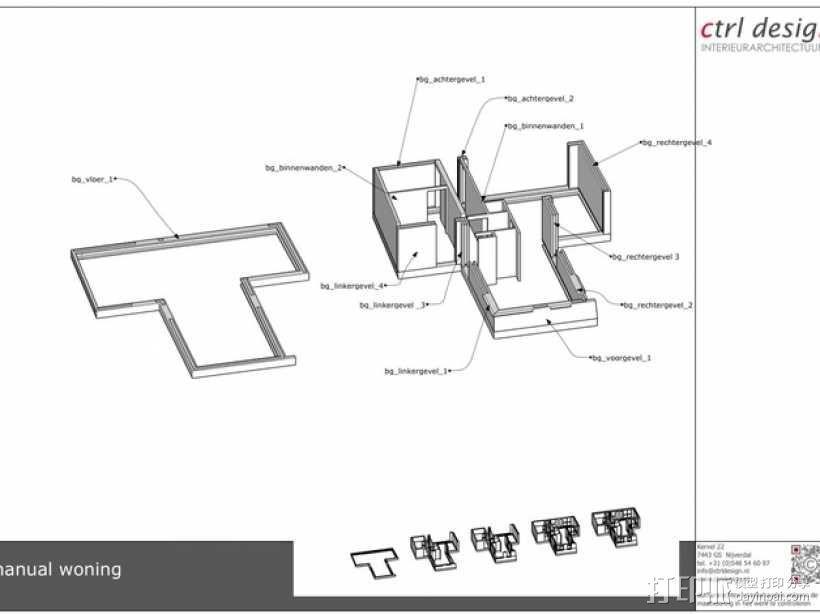 1:50房屋 3D模型  图5