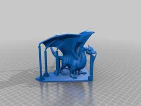 喷火龙模型 3D模型