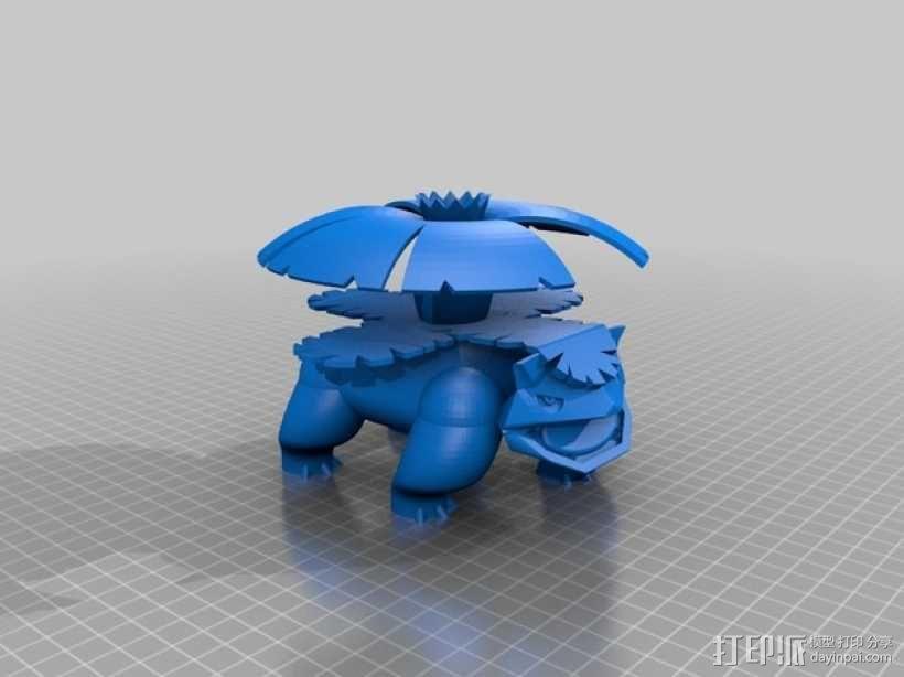 妙蛙花 3D模型  图1