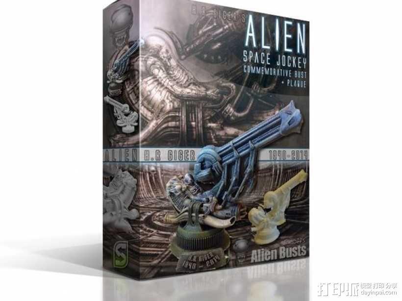 Alien Jockey外星人雕像 3D模型  图1