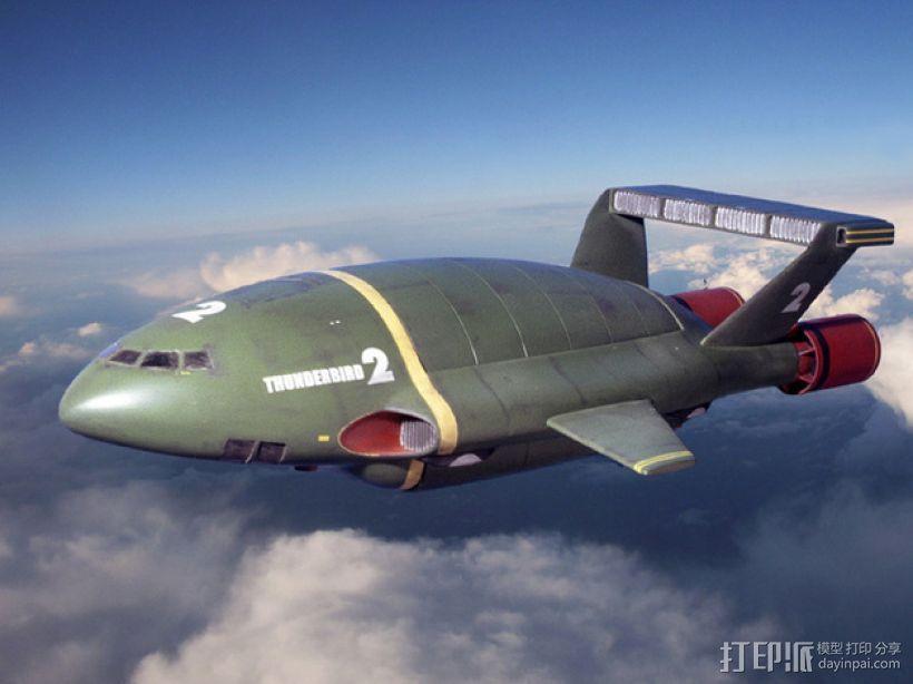 雷鸟战斗机  3D模型  图1