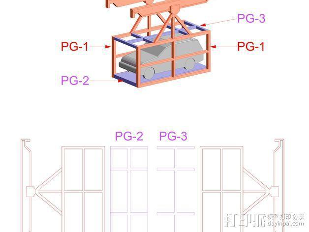 车间构架模型 3D模型  图16