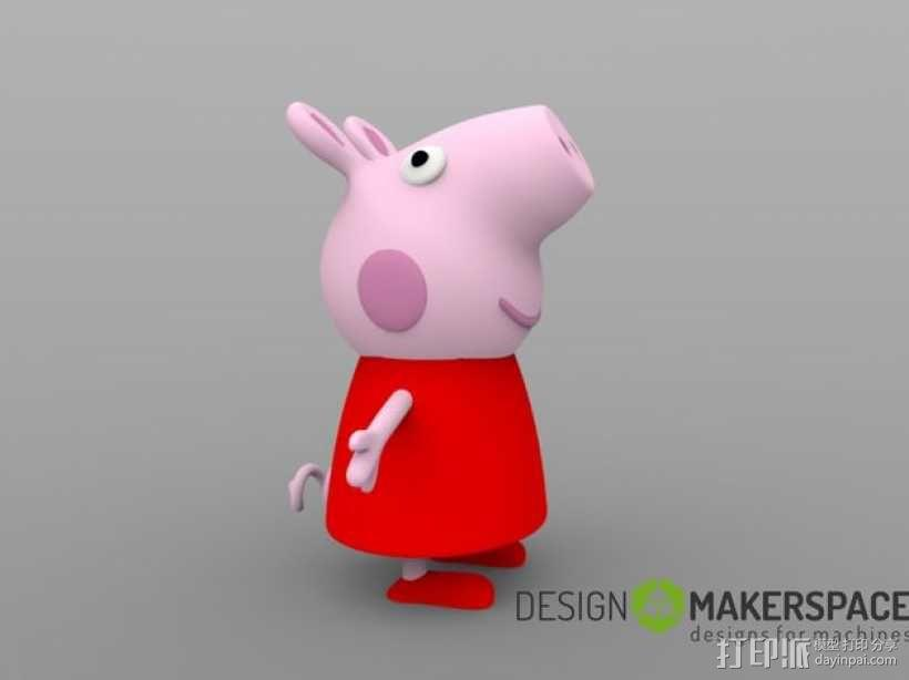 粉红小猪妹 3D模型  图1