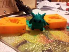 Gengar耿鬼模具 3D模型