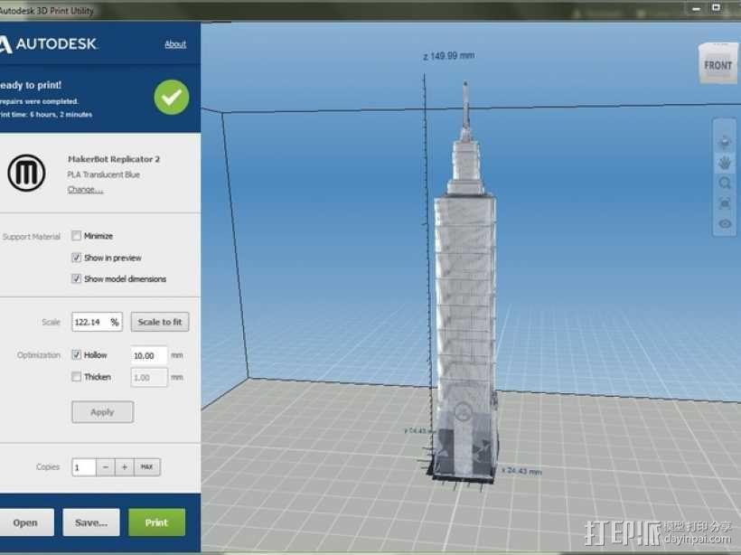 台北101大楼 3D模型  图9
