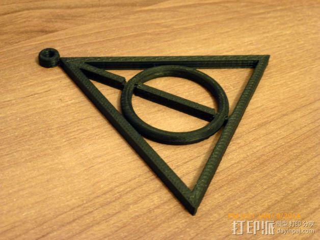 死亡圣器 纺纱环吊坠 3D模型  图1